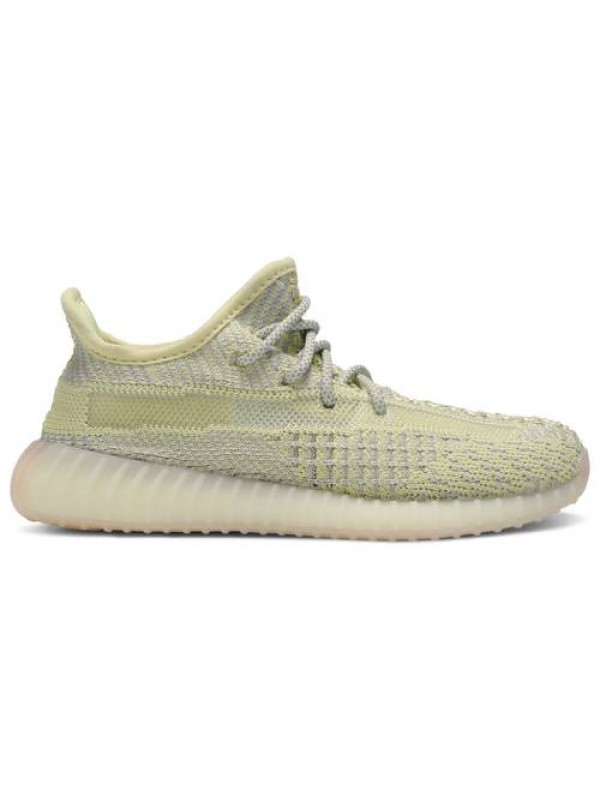 UA Adidas Yeezy Boost 350 V2 'Antlia Non-Reflective' (Toddlers And Youth)