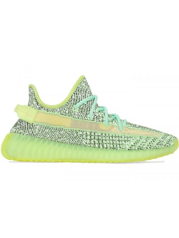 UA Adidas Yeezy Boost 350 V2 Yeezreel (Reflective)
