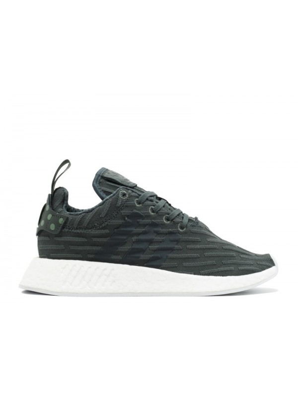 UA Adidas NMD R2 W Olive White Sneakers Online