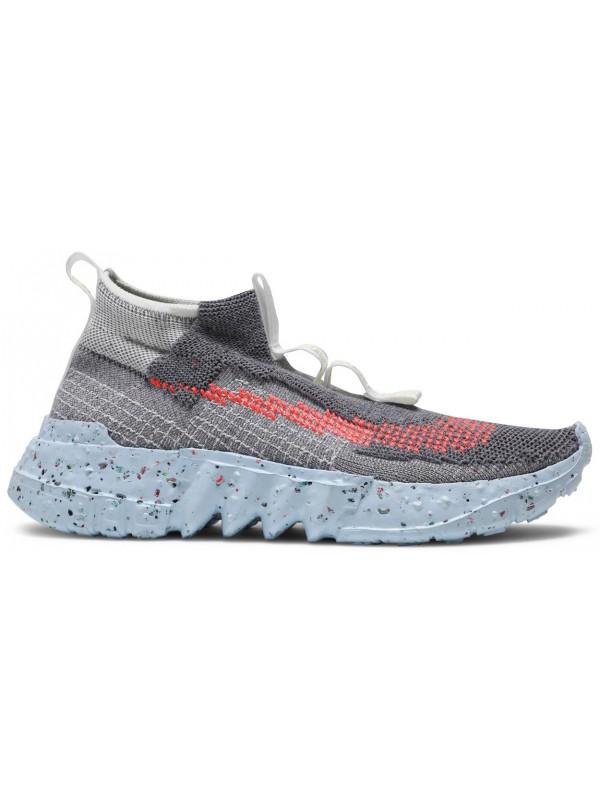 UA Nike Space Hippie 02 Vast Grey Hyper Crimson