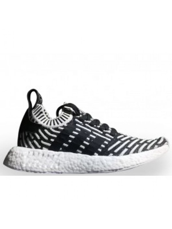 UA Adidas NMD R2 Running Shoes Online