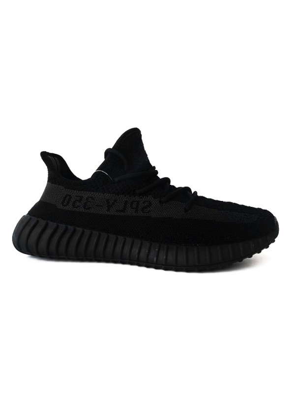 Cheap Yeezy Boost 350 V2 Carbon Grey for Sale