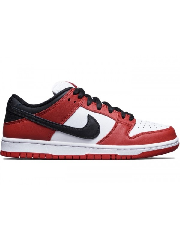 UA Nike SB Dunk Low J-Pack Chicago