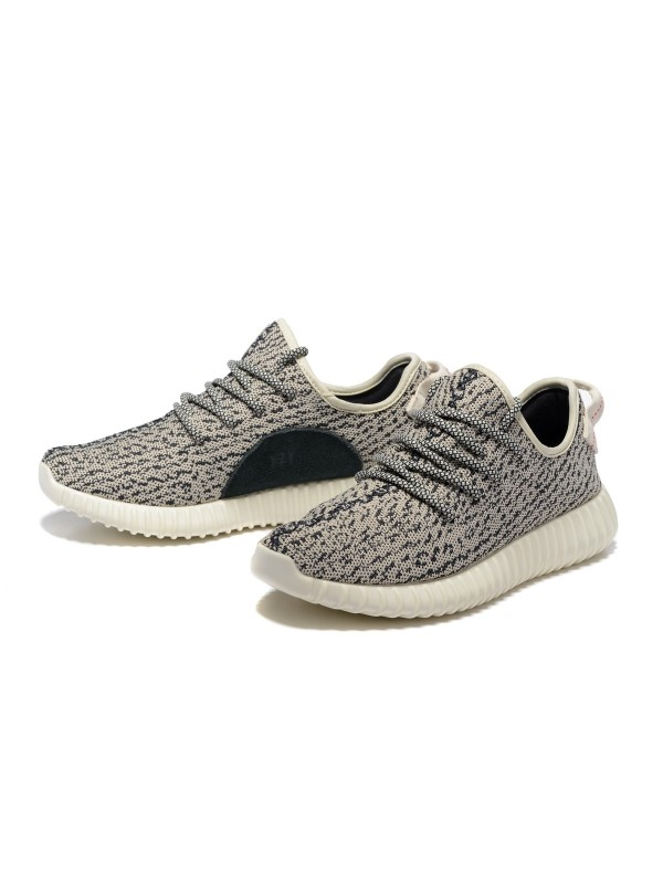 "UA Yeezy Boost 350 ""Turtle Dove"""