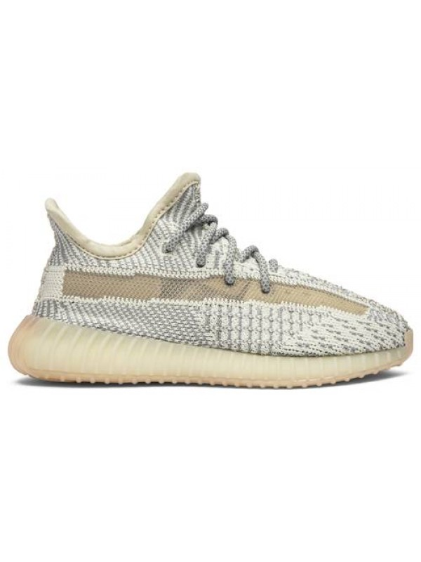 UA Adidas Yeezy Boost 350 V2 'Lundmark 'Non-Reflective (Toddlers And Youth)