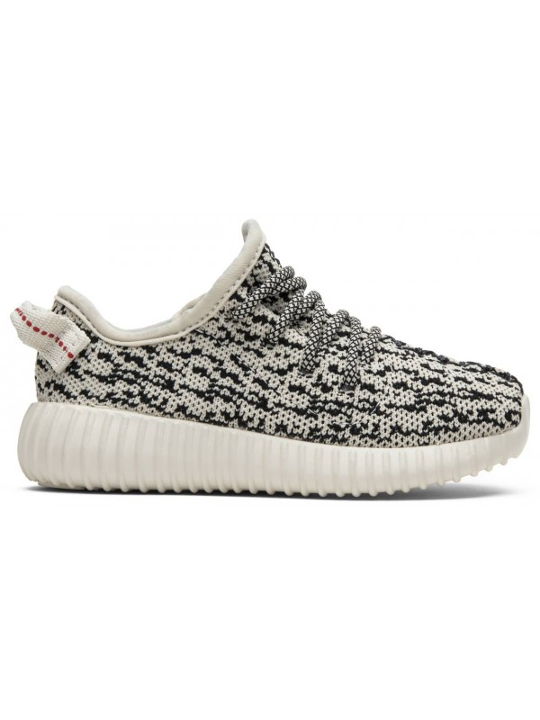 UA Adidas Yeezy Boost 350 Turtledove (TODDLERS AND YOUTH)